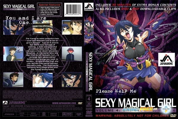 Картинка Magical Girl Ai / Magical Girl Ai 2 / Девушка волшебница Ай (Collection) [JPN,ENG,RUS] [720p] Anime Hentai