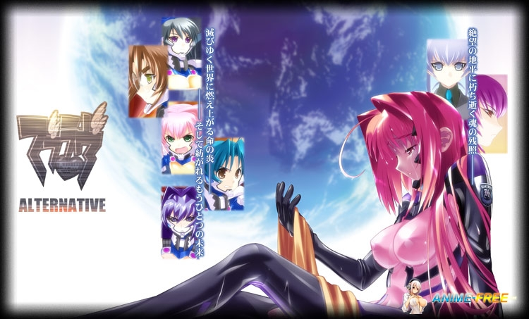 Картинка Muv-Luv Alternative [ 2006 / PC / JPN / VN ]