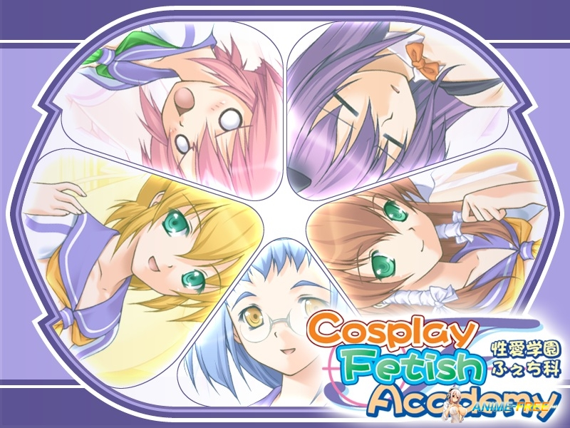 �������� Cosplay Fetish Academy [2009 / PC / ENG / VN] H-Game
