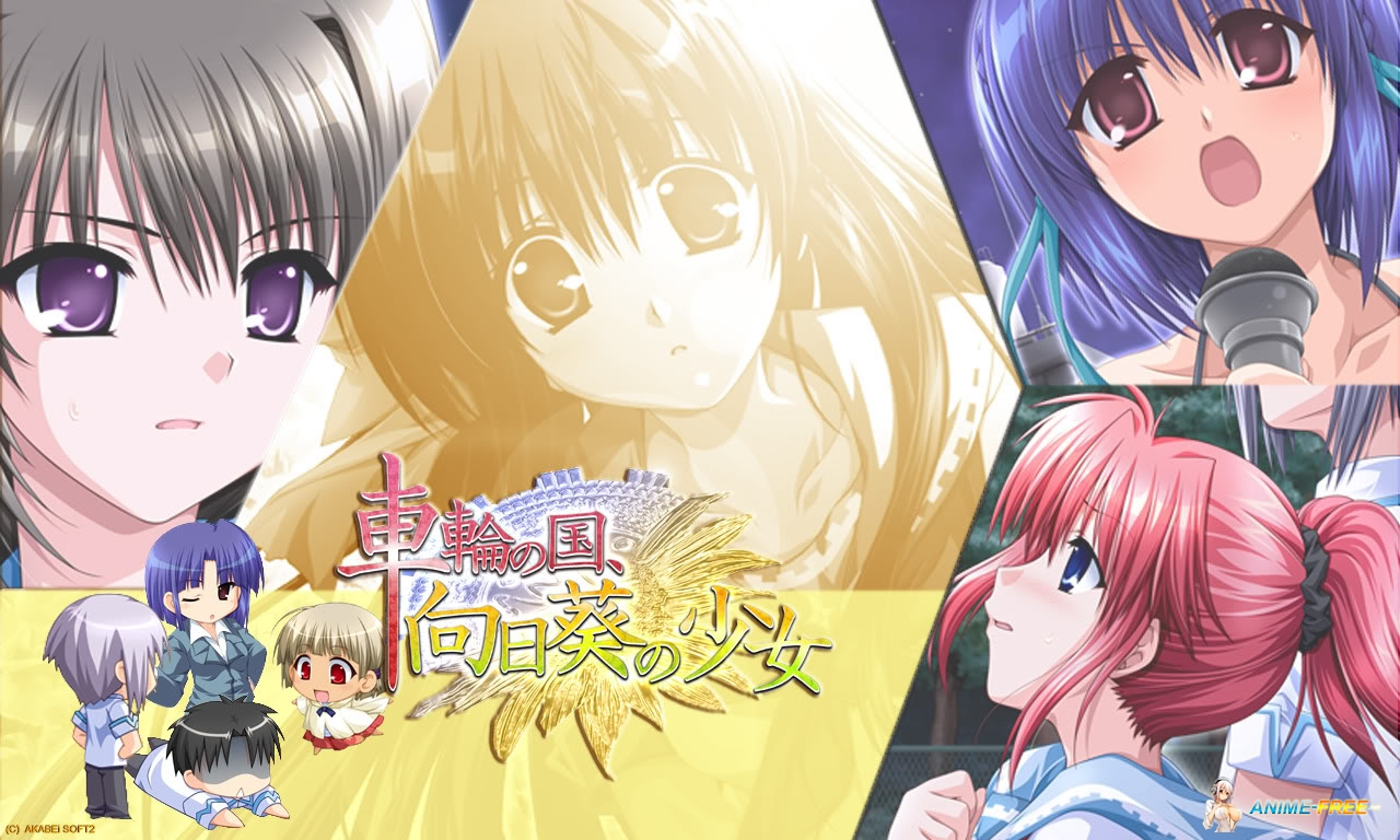 Картинка Sagara-sanchi no Etsuraku Life / Sagara Family [2005 / PC / ENG / VN] H-Game