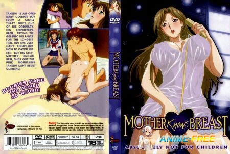 Картинка Mother Knows Breast / Chibo / Мамаша [Ep.1] [JAP] Hentai Online