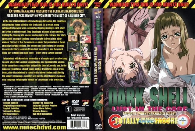 �������� Dark Shell: Lust in the Cage / ������� ���� [2 �� 2] [RUS] Hentai Online