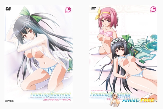 �������� Floating Material / �������� �������� / ������ [2 �� 2] [JAP,RUS,ENG] Anime Hentai