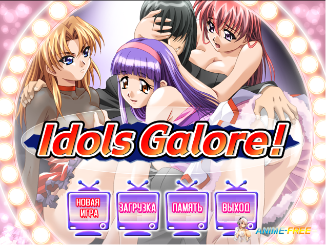 Картинка Idols Galore / Идолы Изобилия [2004] [Uncen] [VN] [RUS] H-Game