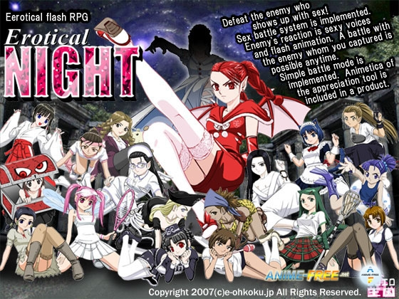 Картинка Erotical Night / Ночь Эротики [2007] [Uncen] [Flash,jRPG] [RUS] H-Game