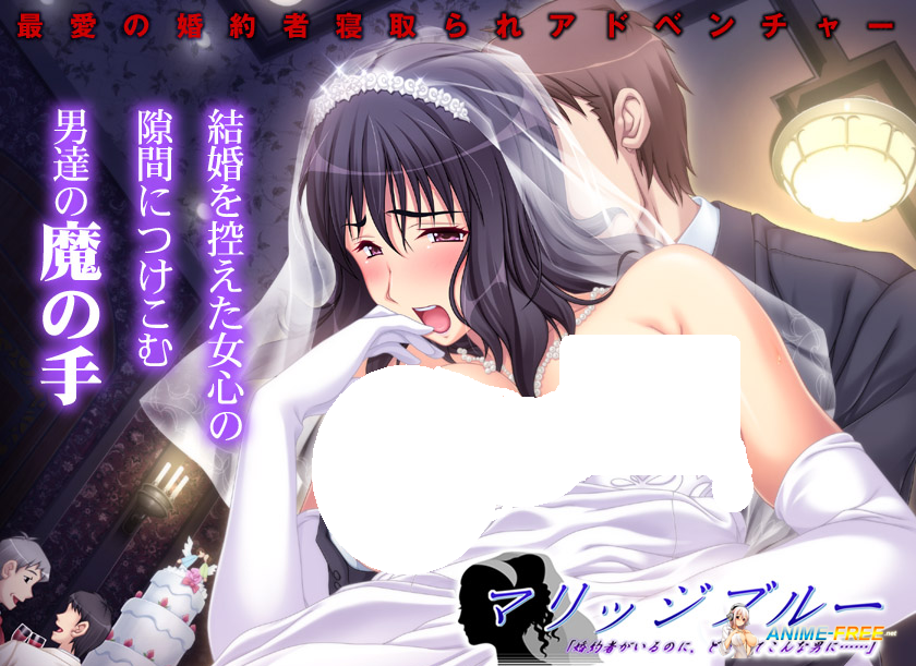 �������� Marriage Blue / ����������� ������� [1 �� 1] [ENG,JAP,RUS] Anime Hentai