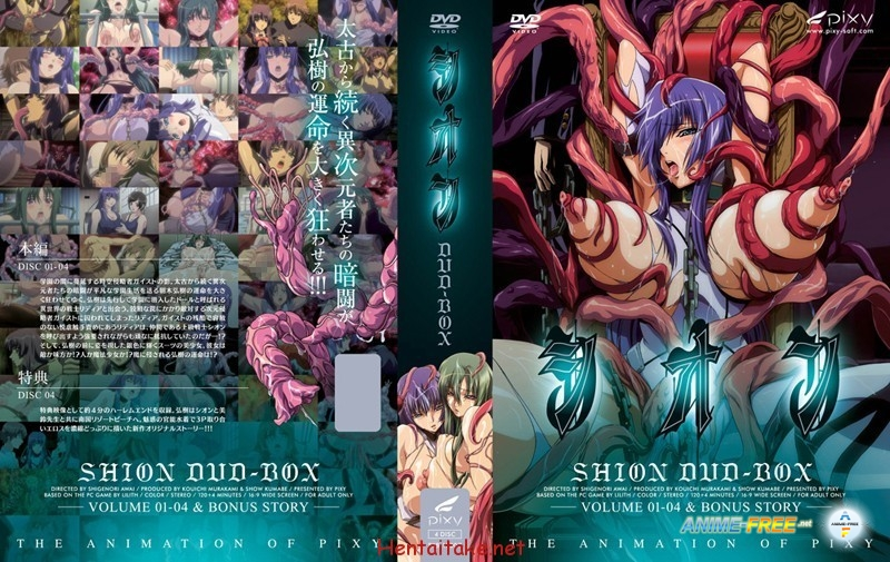 �������� Shion / Sion / ���� [4 �� 4] [720p] [JAP,ENG,RUS] Anime Hentai