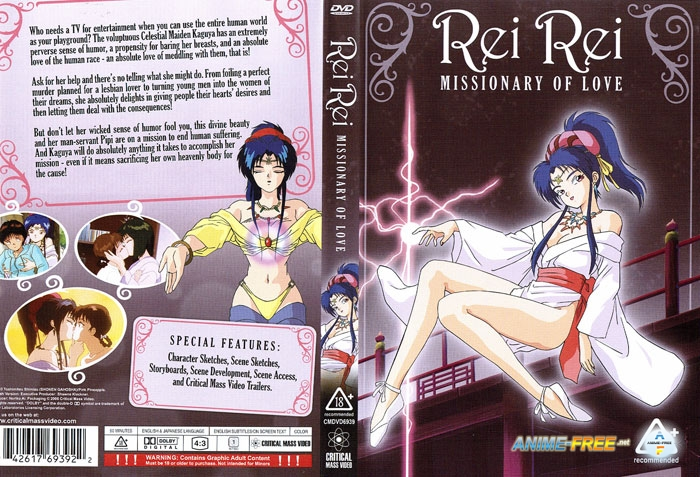 Картинка Rei-Rei: Missionary of Love / Rei Rei - The Sensual Evangelist / Рэй Рэй, посланница любви [2 из 2] [RUS,ENG,JAP] Anime Hentai