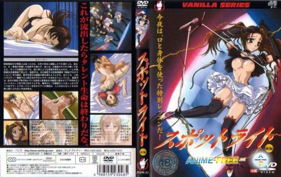 Картинка Spotlight / Between the Realms of Desire & Envy / You're My Treasure / Свет рампы [2 из 2] [RUS,ENG,JAP] Anime Hentai