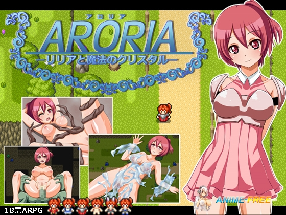 Картинка ARORIA - Crystal and the Magic Lilia [2013] [Cen] [jRPG] [JAP] H-Game