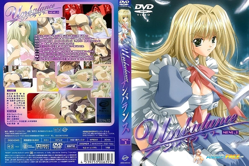 Картинка Unbalance / Sibling Secret - She's the Twisted Sister / Тайна Близнецов [3 из 3] [RUS] Hentai Online