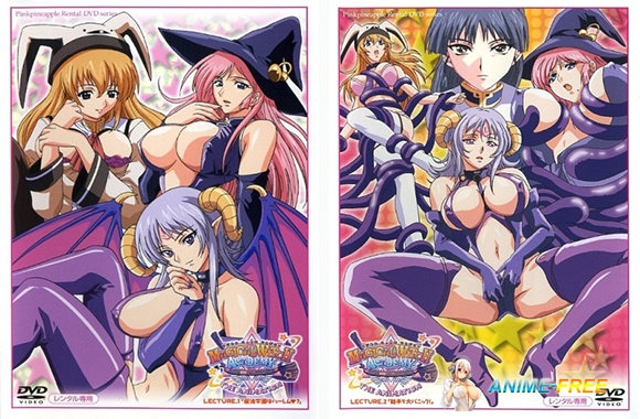 Картинка Magical Witch Academy: Boku to Sensei no Magical Lesson - The Animation / Академия ведьм [2 из 2] [ENG,RUS,JAP] Anime Hentai