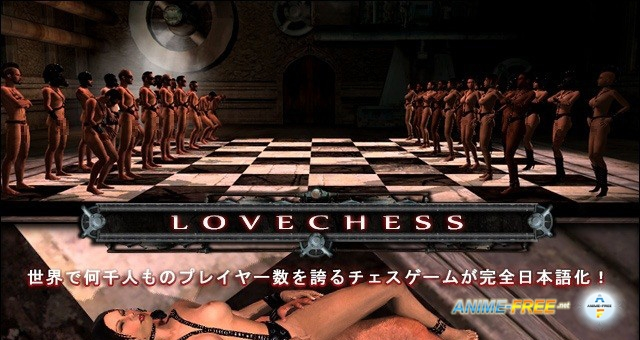 �������� LoveChess Salvage 3D [2010] [3D,Board] [Uncen] [ENG] SexGame