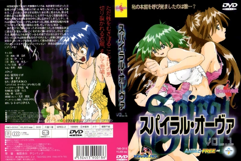 �������� Spiral Over / �� ������� [1 �� 1] [JAP,GER] Anime Hentai