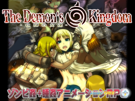 Картинка The Demon's Kingdom -Girls from the dead world- [2 из 2] [JAP] [720p] Anime Hentai