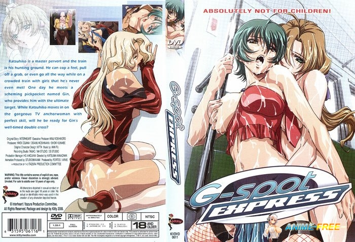 Картинка G-Spot Express / Itazura The Animation / Экспресс до точки G [2 из 2] [RUS] Hentai Online