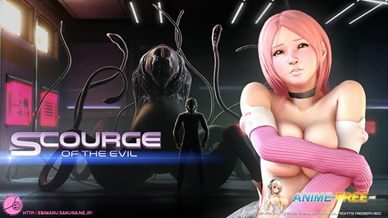 Картинка SCOURGE OF THE EVIL [Ep.1] [3D] [JAP] Anime Hentai