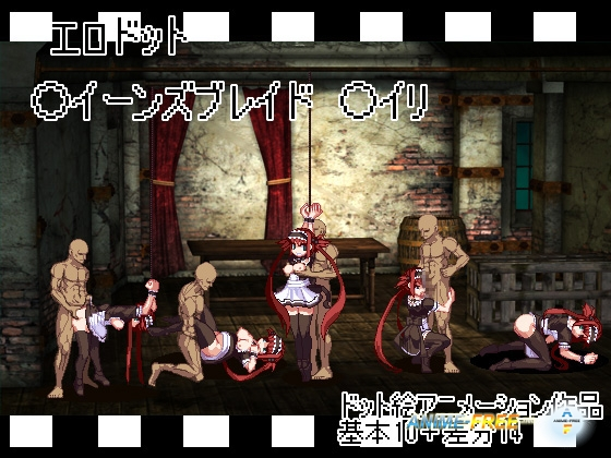 Картинка Collection - PIXXXEL #001 - #003 / Erotic Dots [2011-2012] [Cen] [Animation] [JAP] H-Game