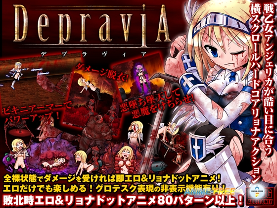 Картинка DepraviA -Horizontal scroll hard core Ryona action- [2014] [Cen] [Action] [JAP,ENG] H-Game