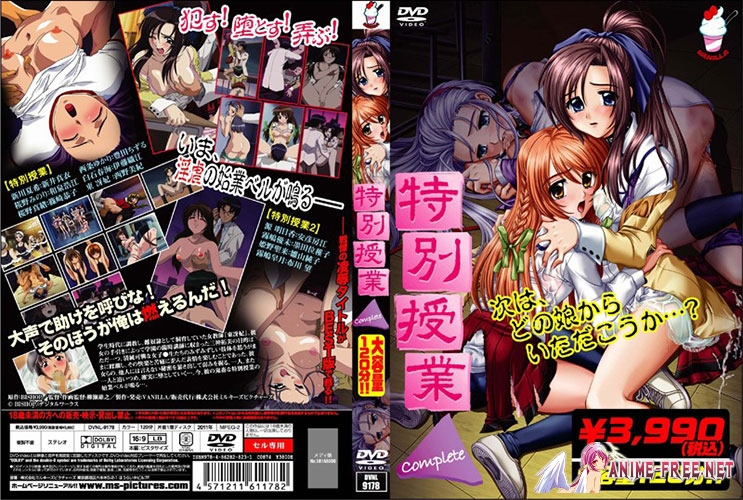 �������� Private Sessions 1&2 / Tokubetsu Jugyou (1-2) / ������� ����� (���� 1, ���� 2) [Ep.1-4] [RUS,ENG,JAP] Anime Hentai