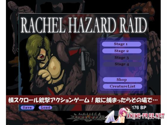 Картинка Rachel hazard RAID [2015] [Cen] [Action] [JAP] H-Game