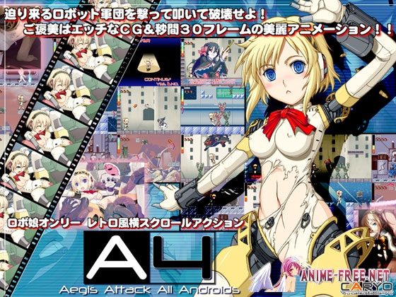 Картинка A4 Aegis Attack All Androids / А4 Аегис: Атака всех андроидов / A4 Эгида [2012] [Cen] [Arcade, Action, Animation] [JAP] H-Game
