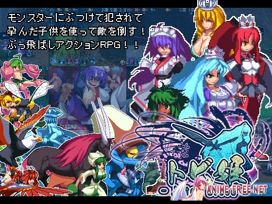Картинка Flying Princess - Inter Breed - [2015] [Cen] [Action, ADV, TRPG, Animation] [ENG] H-Game