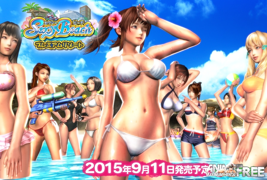 Картинка Sexy Beach Premium Resort (ILLUSION) [2015] [Uncen] [3D, Constructor, Animation] [JAP] H-Game