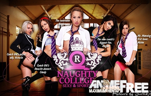 Картинка Naughty College: Sexy & Sporty [2014] [Uncen] [Video/Flash] [ENG] SexGame