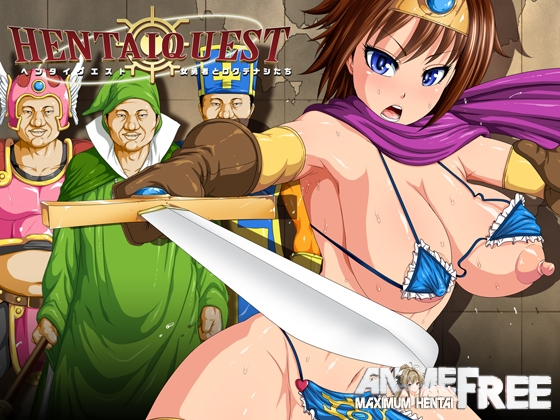 Картинка HENTAI QUEST ~The Female Hero & Her Good For Nothing Party~ [2015] [Cen] [jRPG] [JAP] H-Game