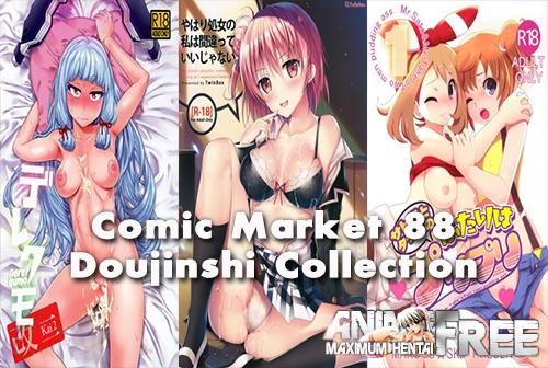 Картинка Comic Market 88 - Doujinshi Collection [2015] [Cen] [RUS,ENG,JAP,CHN] Manga Hentai
