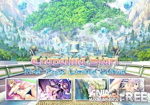 Картинка Traveling Stars - First Press Limited Edition + Special disk [2015] [Cen] [VN] [JAP] H-Game