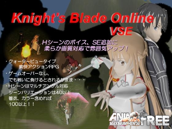 Картинка (SAO) Knight's Blade Online [2015] [Cen] [ jRPG, 3D] [JAP] H-Game
