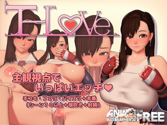 Картинка T-Love [2015] [Cen] [Animation, Flash, 3DCG] [JAP] H-Game