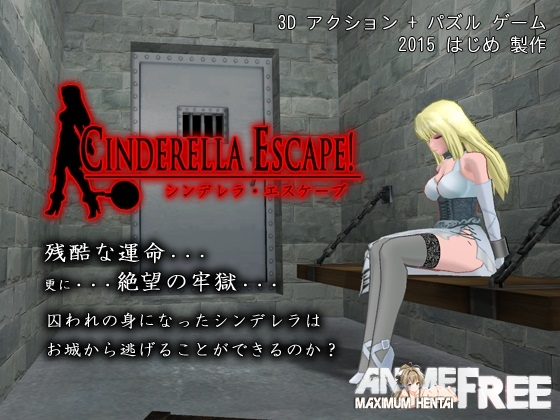 Картинка Cinderella Escape R18 [2015] [Cen] [Action, 3D] [JAP, ENG] H-Game