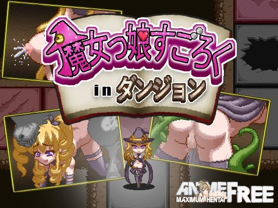 Картинка Majokko: Dice in Dungeon [2015] [Cen] [jRPG, Animation, Dot/Pixel] [JAP] H-Game