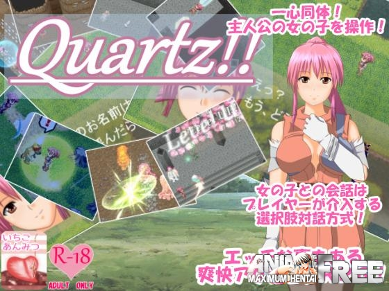 Картинка Quartz!! [2015] [Cen] [jRPG] [JAP] H-Game
