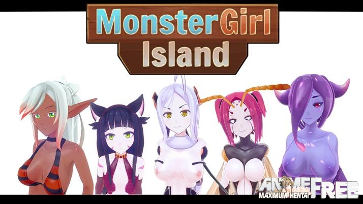 Картинка Monster Girl Island [2016-2017] [Uncen] [3D, ADV, SLG] [ENG,RUS] H-Game