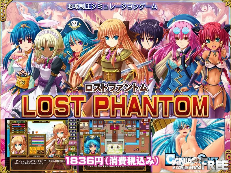 Картинка Lost Phantom [2015] [Cen] [jRPG, SLG] [JAP] H-Game