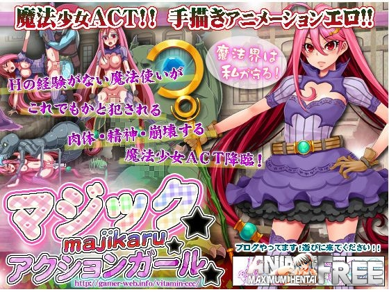 Картинка Magic ☆ Magical ☆ Action Girl [2015] [Cen] [Action] [ENG] H-Game