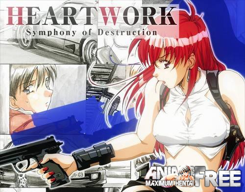 Картинка Heartwork: Symphony of Destruction / Heartwork - Love Guns / Симфония разрушения [Ep.1-3] [RUS,ENG,JAP] Anime Hentai