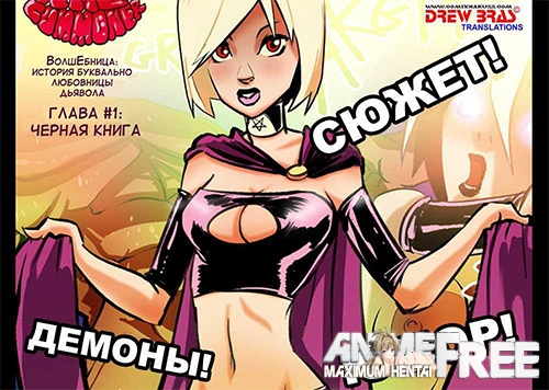Картинка The Cummoner [Uncen] [RUS] Porn Comics