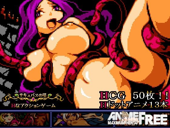 Картинка Tower of succubus [2016] [Cen] [Action, DOT/Pixel] [JAP,ENG] H-Game