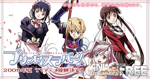 Картинка Princess Lover! / Любимчик принцесс! (TV) [Uncen] [Ep.1-12] + [special 1-18] [BDRip | 1080p] [RUS,ENG] Ecchi