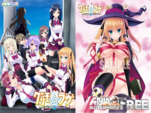 Картинка Grimo ☆ Love ~Houkago no Witch~ [2016] [Cen] [VN, Animation] [JAP] H-Game