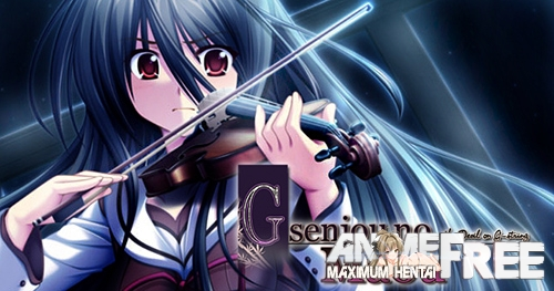 Картинка G-senjou no Maou / Devil on a G-string [2008] [Cen] [VN] [ENG,JAP] H-Game