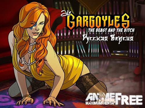 Картинка Gargoyles, the Beast and the Bitch [2016] [Uncen] [ADV] [RUS] H-Game