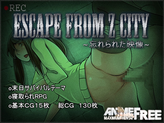 Картинка ESCAPE FROM Z CITY ~Found Footage~ [2016] [Cen] [jRPG] [ENG] H-Game