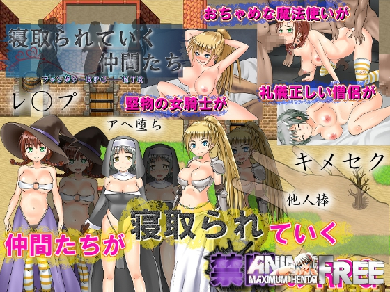 Картинка Quest of the Cuckold [2016] [Cen] [jRPG] [JAP] H-Game