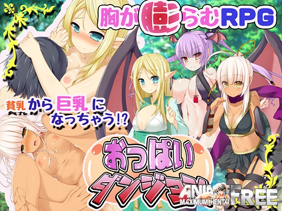 Картинка Oppai Dungeon [2016] [Cen] [jRPG] [JAP] H-Game